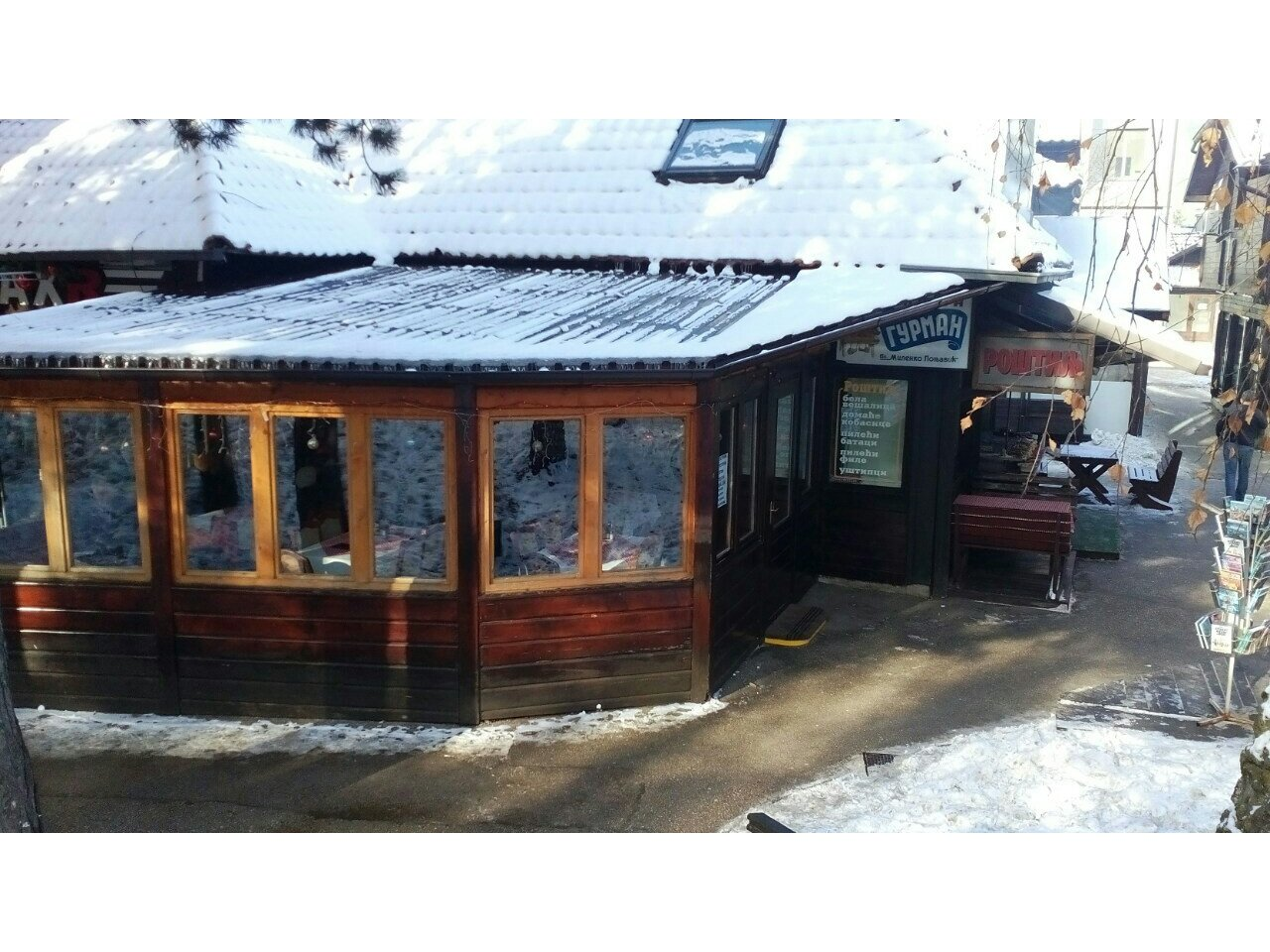 GRILL GURMAN Restaurants Zlatibor - Photo 1
