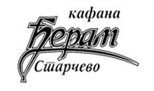 RESTORAN ĐERAM Restorani Pančevo