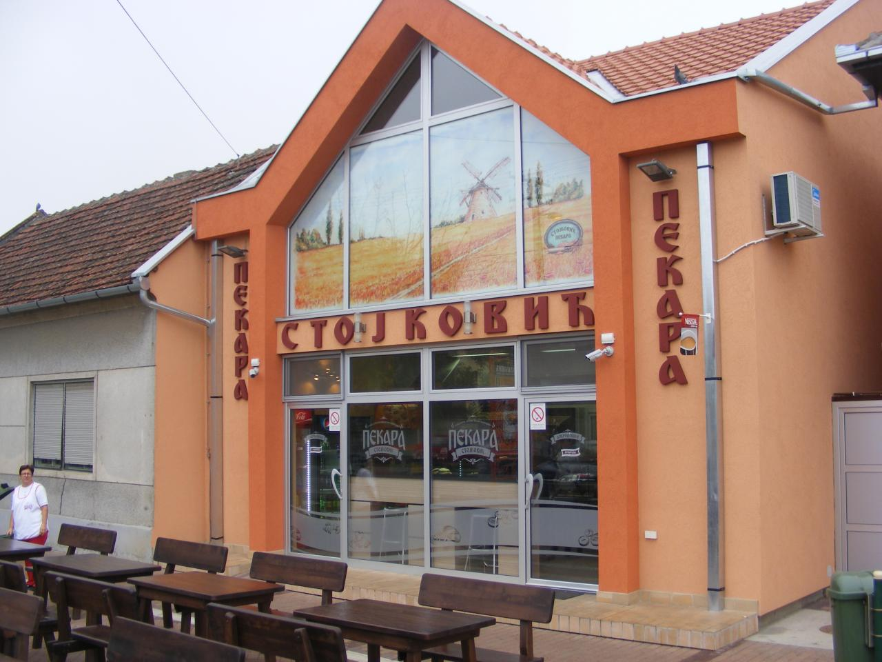 STOJKOVIC Bakeries Melenci - Photo 1