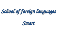 LANGUAGE SCHOOL SMART Leskovac