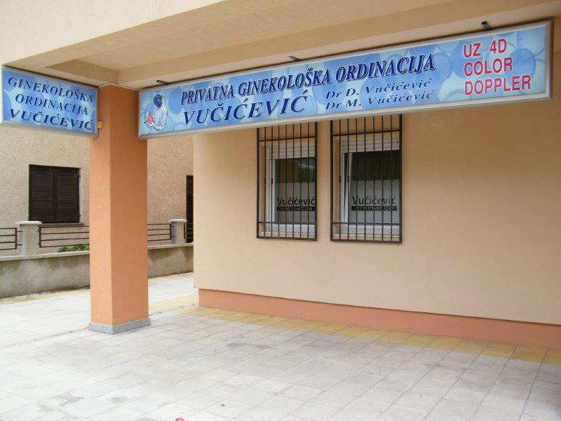 PRIVATE GYNECOLOGY CLINIC VUCICEVIC Gynecological offices Loznica - Photo 1