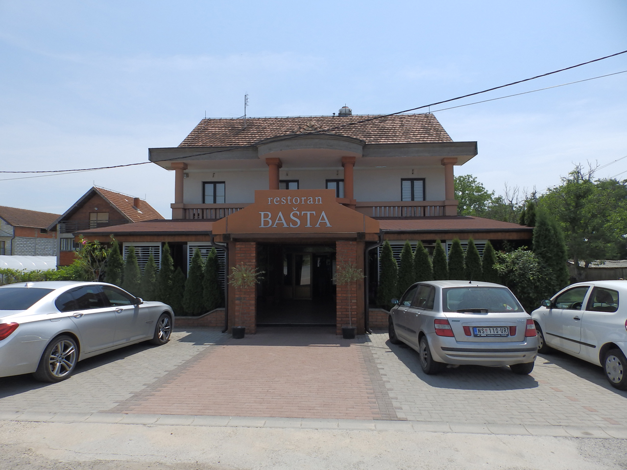 RESTAURANT BASTA Lodging Loznica - Photo 1