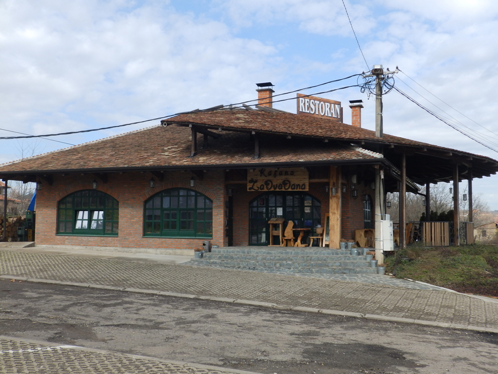 MOTEL KRNJEVO Taverns Velika Plana