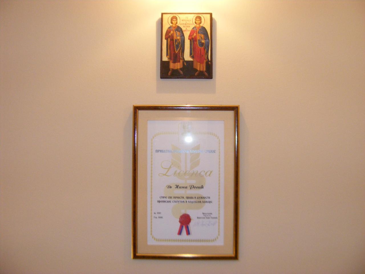 GINEKOLOŠKO AKUŠERSKA ORDINACIJA INTIMA Ginekološke ordinacije Sremska Mitrovica