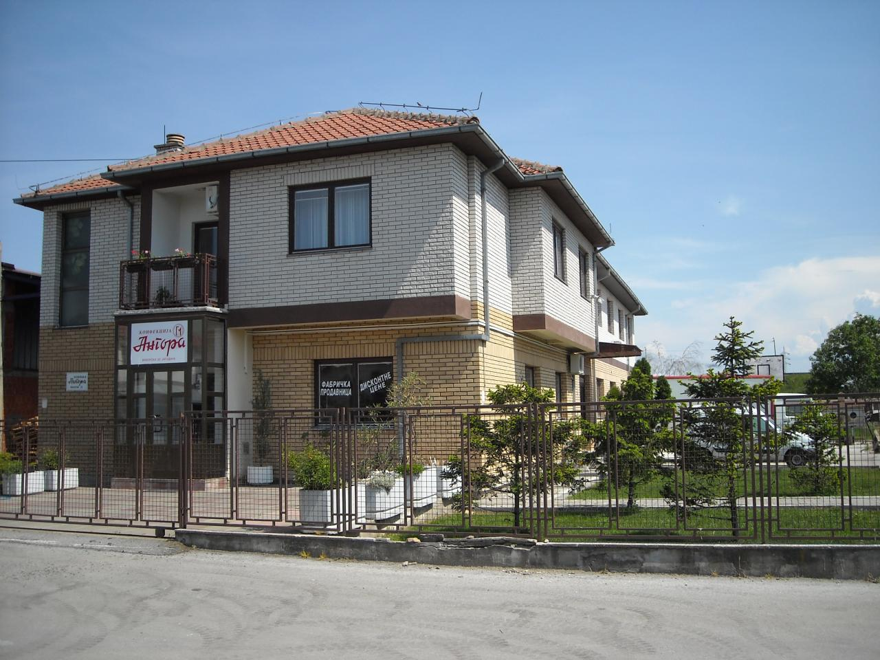 ANGORA Restaurant equipment Jagodina