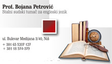 BOJANA PETROVIC COURT INTERPRETER / TRANSLATOR FOR ENGLISH LANGUAGE Nis