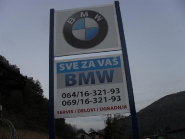 CAR WASTE BMW Auto wastes Gornji Milanovac - Photo 4