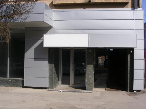 ALUMINIUM AND PVC BISAL Doors and windows Pozega - Photo 1