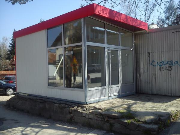 ALUMINIUM AND PVC BISAL Doors and windows Pozega - Photo 2
