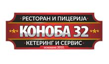 32 КОНОБА Сале за изнајмљивање Панчево