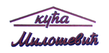 ACCOMMODATION HOUSE MILOSEVIC Gornja Trepca