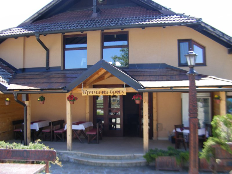 KRCMA NA BREGU Restaurants Zlatibor - Photo 2