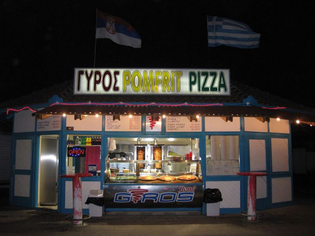 GYROS STOMI Fast food, grill Novi Sad - Photo 1