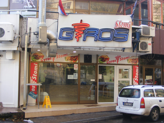 GYROS STOMI Fast food, grill Novi Sad - Photo 2