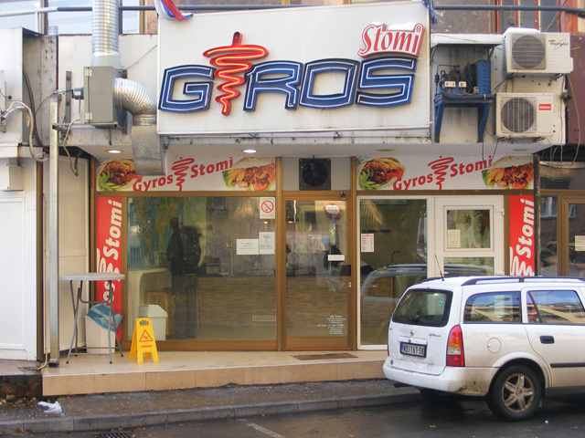 GYROS STOMI Fast food, grill Novi Sad - Photo 4