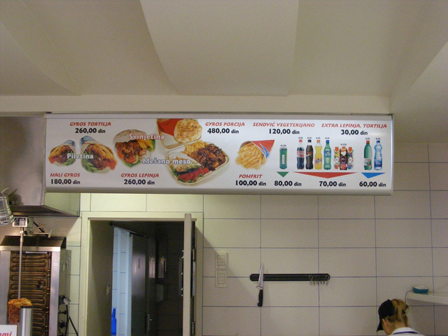 GYROS STOMI Fast food, grill Novi Sad - Photo 5
