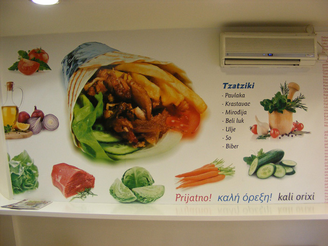 GYROS STOMI Fast food, grill Novi Sad - Photo 8