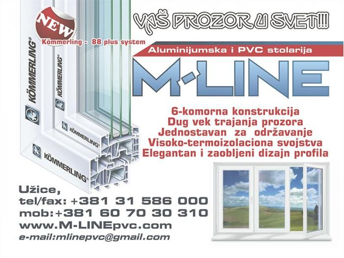 ALUMINIUM AND PVC M - LINE Aluminium, Polyvinyl (p.v.c.) Uzice - Photo 5