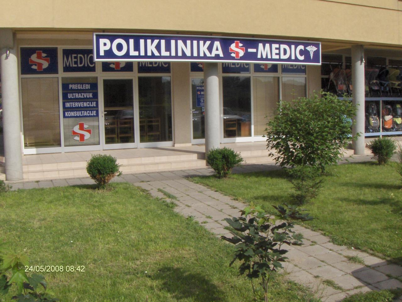 POLICLINIC S - MEDIC Polyclinics Loznica - Photo 1