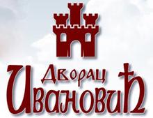 DVORAC IVANOVIĆ Rekreacioni centri Šabac
