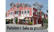 RESTORAN SA PRENOĆIŠTEM DRUMSKI RAJ Restorani Svilajnac