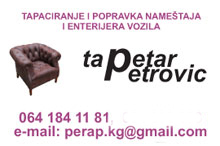 UPHOLSTERER PETROVIC Furniture, furniture making Kragujevac
