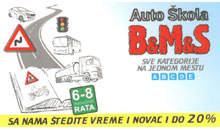 DRIVING SCHOOL BMS Pancevo