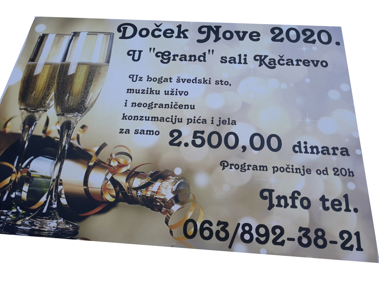 GRAND HALL KACAREVO AND CAFFE GRILL TICINO Renting halls Pancevo - Photo 1