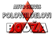 CAR SERVICE AND USED PARTS BODZA Jagodina