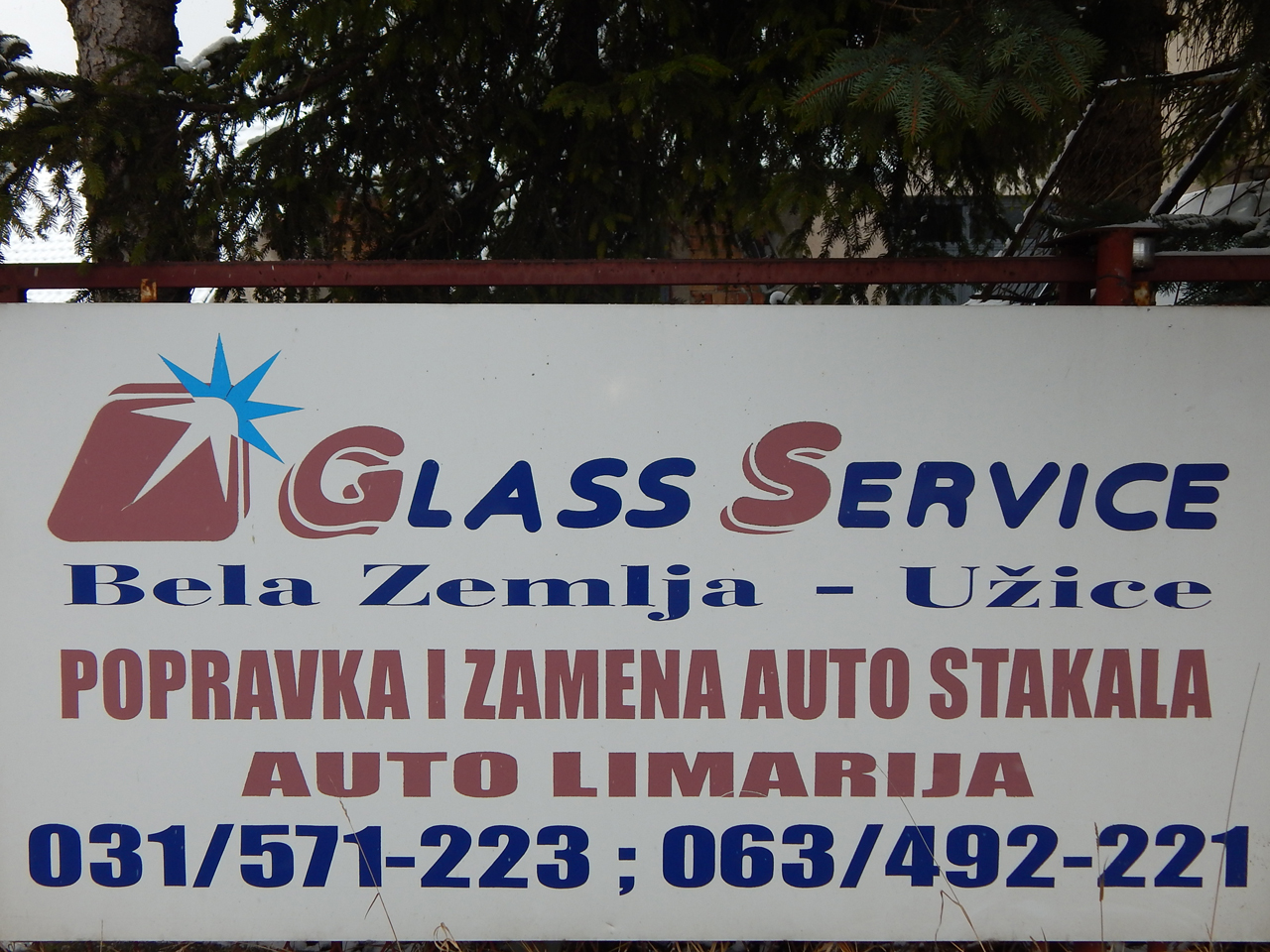 GLASS SERVICE Car-body mechanics Uzice - Photo 1