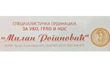 SPECIJALISTIČKA OTORINOLARINGOLOŠKA ORDINACIJA ROGANOVIĆ Specijalističke ordinacije Čačak