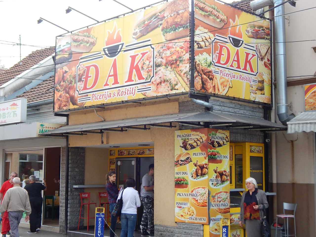 PIZZERIA AND GRILL DJAK Fast food, grill Cacak - Photo 1
