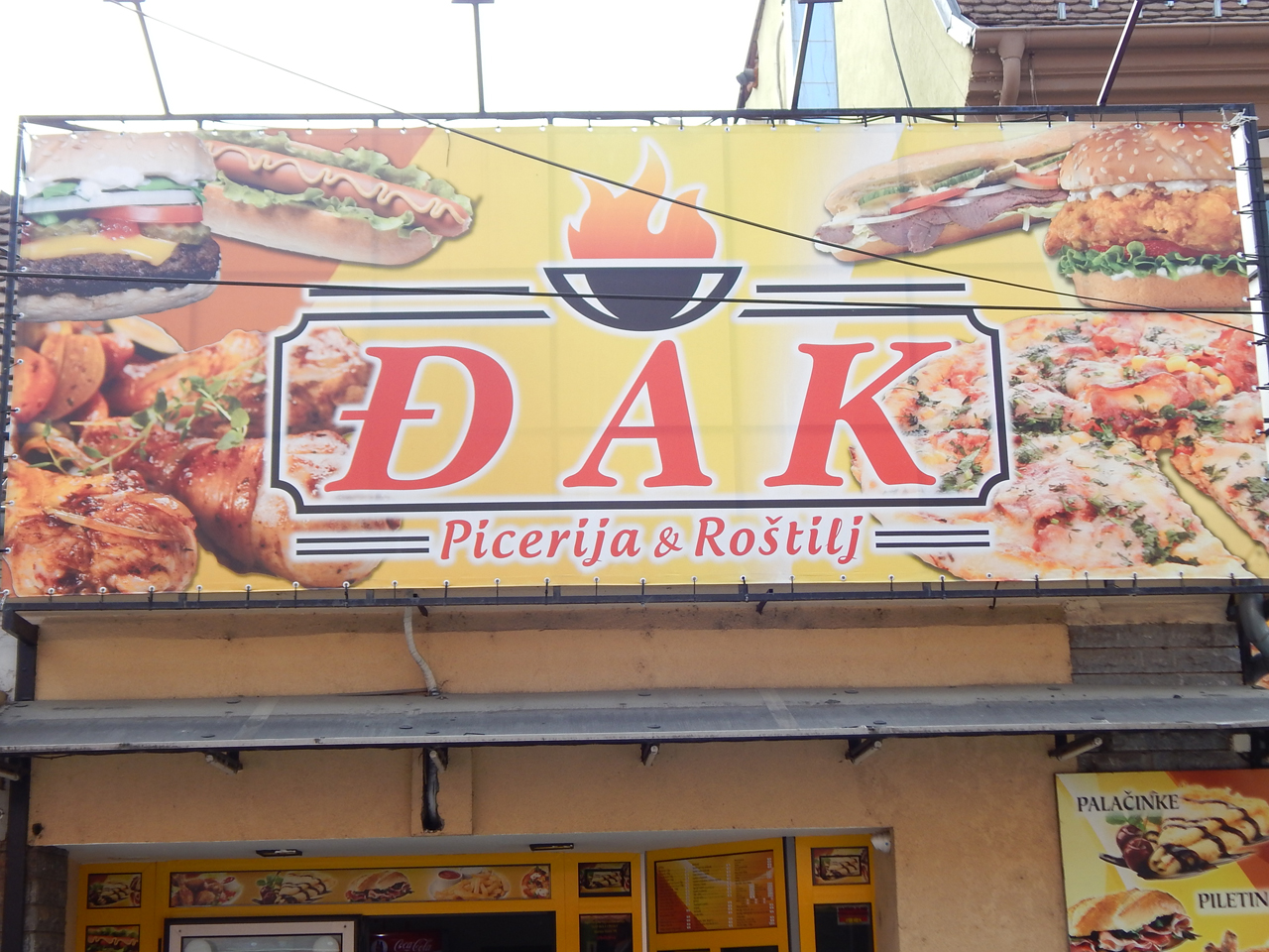 PIZZERIA AND GRILL DJAK Fast food, grill Cacak - Photo 3