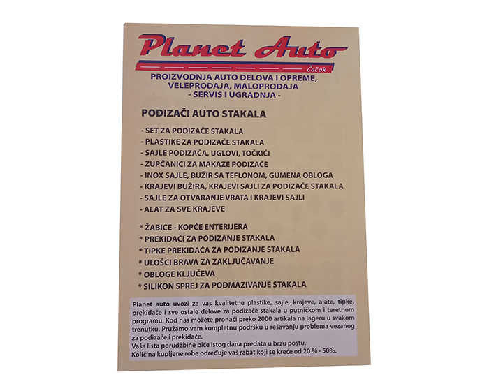 PLANET AUTO Car electricians Cacak - Photo 2