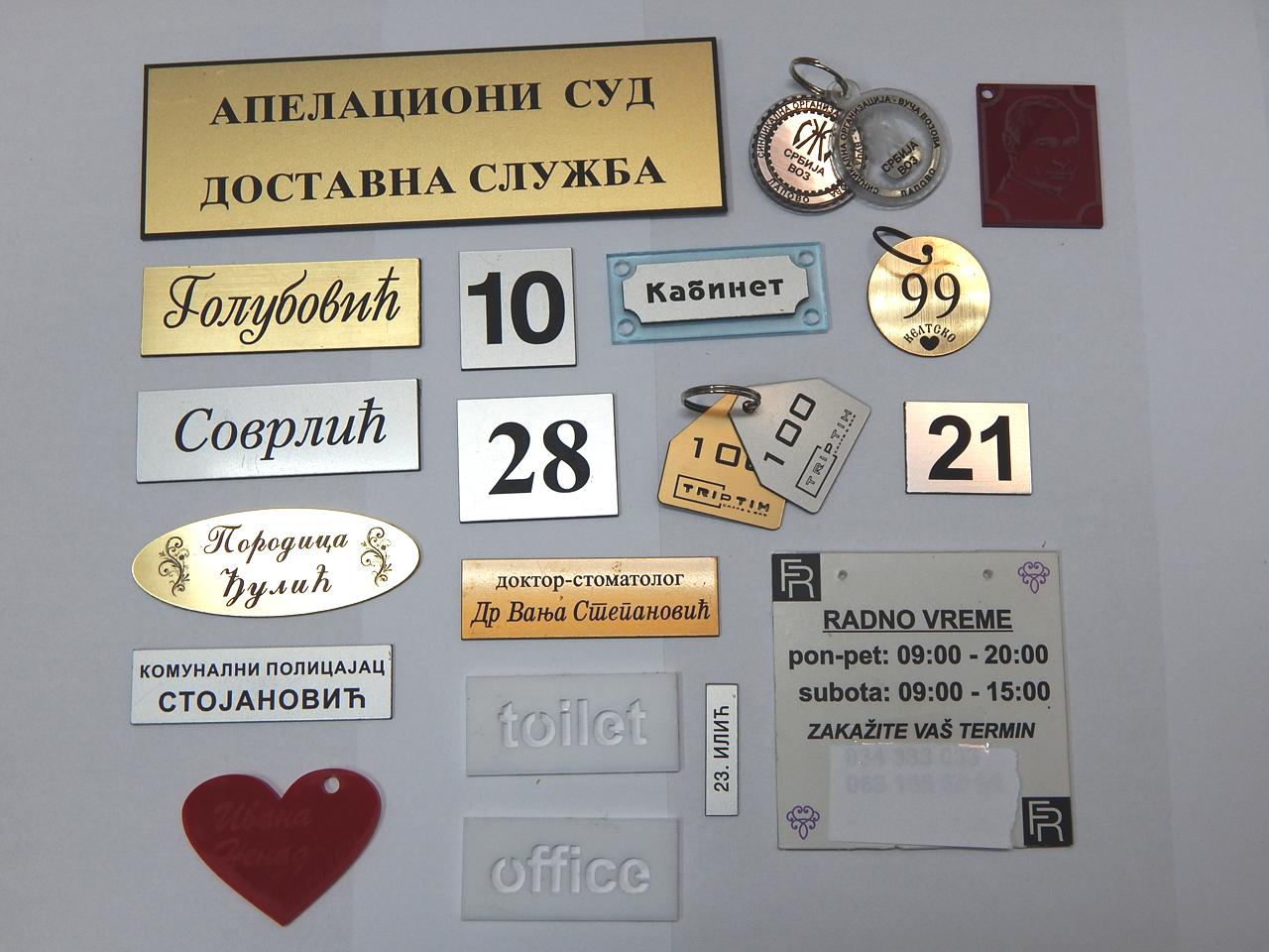 SEZAM KLJUČEVI Fotokopirnice Kragujevac