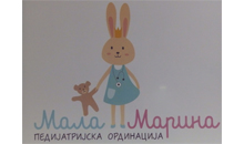 PEDIATRIC ORDINATION MALA MARINA Mladenovac