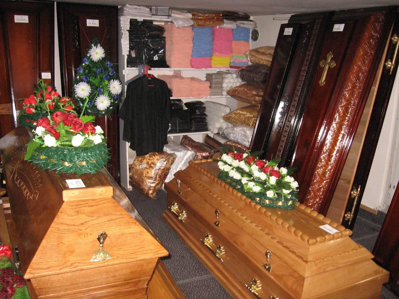 POGREBNA OPREMA PECIĆ Pogrebne usluge Kraljevo