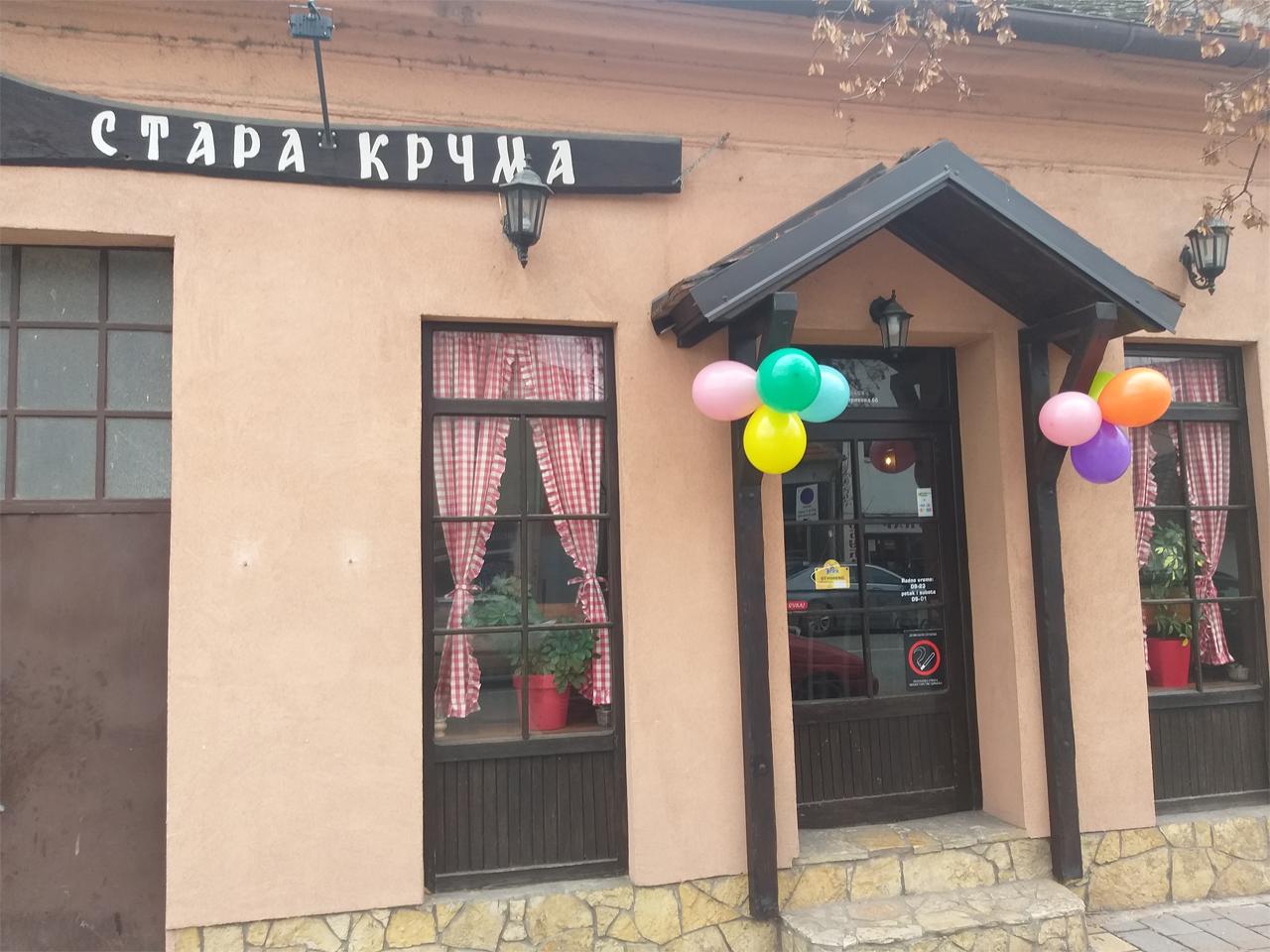 РЕСТОРАН СТАРА КРЧМА 1901 Кетеринг Шабац