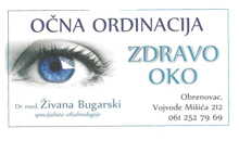 OPHTHALMOLOGY  OFFICE ZDRAVO OKO Obrenovac