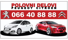 CAR PARTS CITROEN AND PEUGEOT Gornji Milanovac