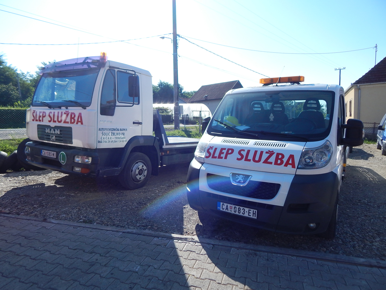 TOWING SERVICE SOLIC ZELJKO Towing services Cacak - Photo 3