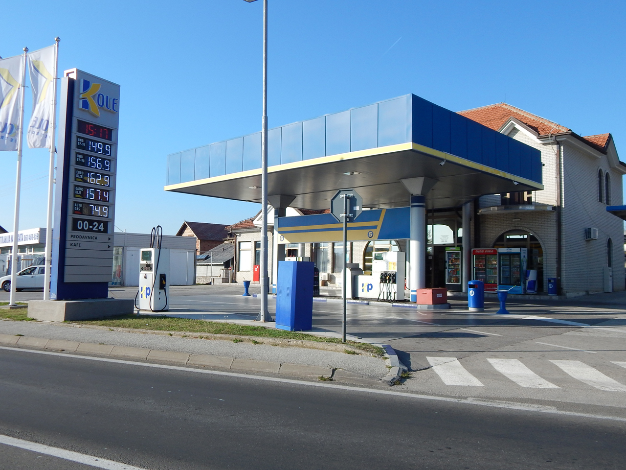 KOLE PETROL Vehicle registration and testing Kragujevac - Photo 1