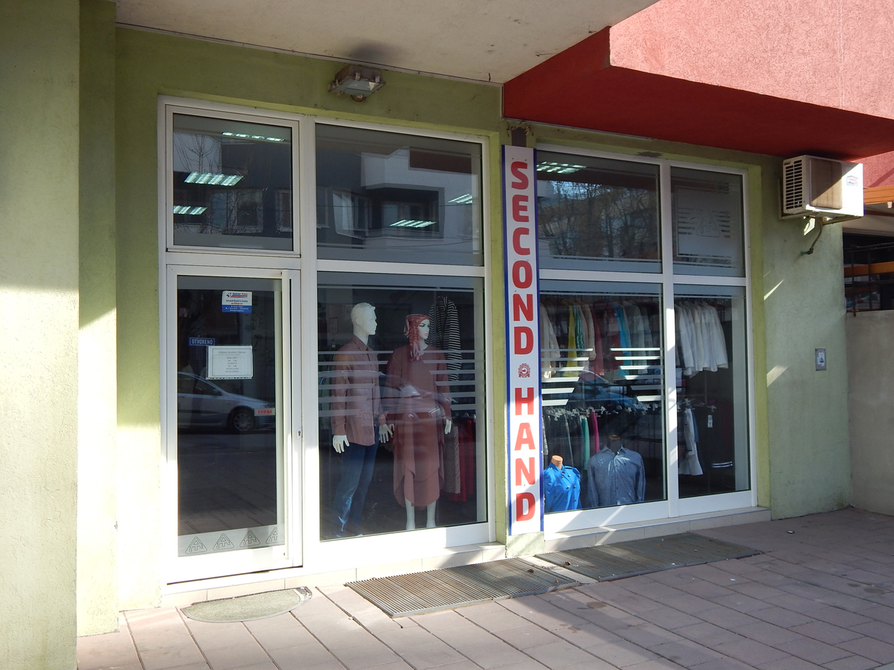 BAKAR PLUS LTD Second hand Kraljevo - Photo 1