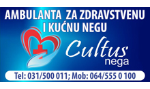 HOME CARE CULTUS 031 Uzice