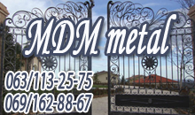 WROUGHT IRON MDM METAL Novi Sad