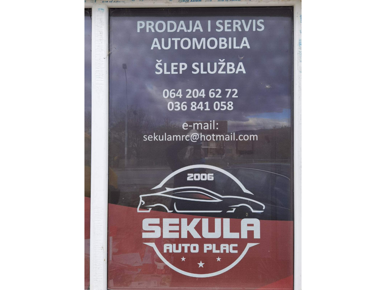 CAR AND TOWING SERVICE SEKULA 2006 Towing services Kraljevo - Photo 9